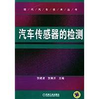 http://ec4.images-amazon.com/images/I/51CnoYCowZL._AA200_.jpg
