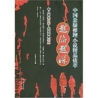 http://ec4.images-amazon.com/images/I/51Co-EQiq0L._AA200_.jpg