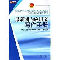http://ec4.images-amazon.com/images/I/51CoZzZdv7L._AA200_.jpg
