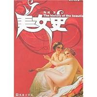 http://ec4.images-amazon.com/images/I/51CoeyJT%2BuL._AA200_.jpg