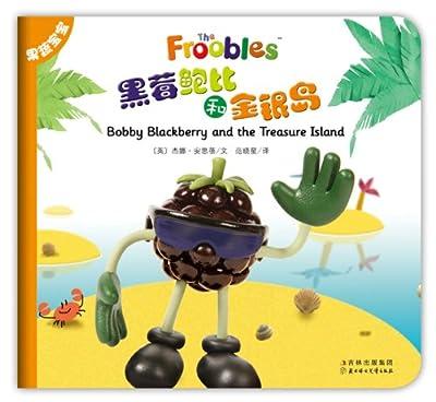 果蔬宝宝:黑莓鲍比和金银岛.pdf