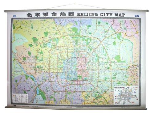 (辉盛阁)2014中英文北京地图