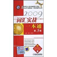 http://ec4.images-amazon.com/images/I/51Cph5BkPtL._AA200_.jpg