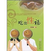 http://ec4.images-amazon.com/images/I/51Cpo4gXO6L._AA200_.jpg