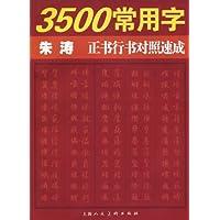 http://ec4.images-amazon.com/images/I/51CpzpEzXdL._AA200_.jpg
