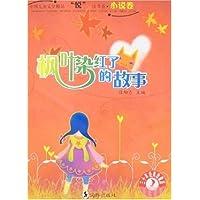 http://ec4.images-amazon.com/images/I/51Cq64VIGgL._AA200_.jpg