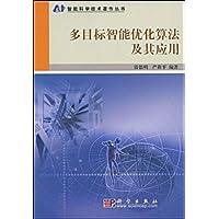 http://ec4.images-amazon.com/images/I/51Cq8VgpcNL._AA200_.jpg
