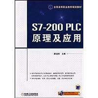 http://ec4.images-amazon.com/images/I/51Cq9OPTAkL._AA200_.jpg