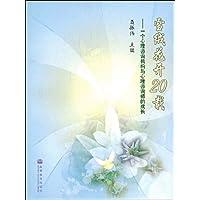 http://ec4.images-amazon.com/images/I/51CqTkXVExL._AA200_.jpg