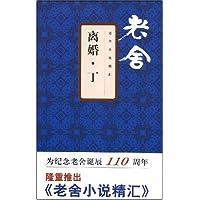 http://ec4.images-amazon.com/images/I/51CqnO7Ni1L._AA200_.jpg