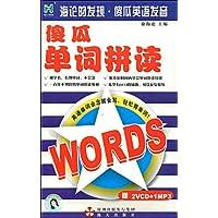 http://ec4.images-amazon.com/images/I/51Cs%2BrdPZpL._AA200_.jpg