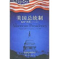 http://ec4.images-amazon.com/images/I/51CsBtIFWtL._AA200_.jpg