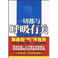 http://ec4.images-amazon.com/images/I/51CsE6ax56L._AA200_.jpg