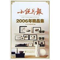 http://ec4.images-amazon.com/images/I/51CtJ4ceh1L._AA200_.jpg