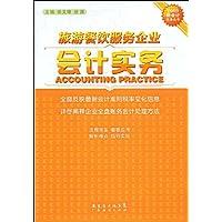 http://ec4.images-amazon.com/images/I/51CtMrOIWJL._AA200_.jpg