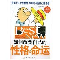 http://ec4.images-amazon.com/images/I/51CtMtZurGL._AA200_.jpg
