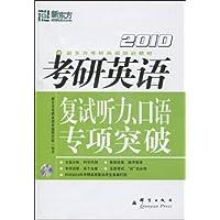 http://ec4.images-amazon.com/images/I/51Ctc47idfL._AA200_.jpg