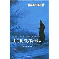 http://ec4.images-amazon.com/images/I/51Ctk68AmEL._AA200_.jpg