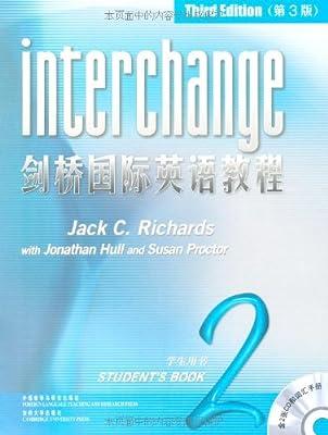 剑桥国际英语教程2:学生用书.pdf