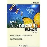 http://ec4.images-amazon.com/images/I/51Cvi1rJbNL._AA200_.jpg