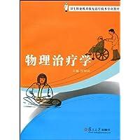 http://ec4.images-amazon.com/images/I/51CwCiXJpaL._AA200_.jpg