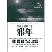 http://ec4.images-amazon.com/images/I/51CwWSqKcRL._AA200_.jpg