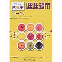 http://ec4.images-amazon.com/images/I/51CxyxrdhyL._AA200_.jpg