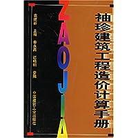 http://ec4.images-amazon.com/images/I/51Cy3Wim8vL._AA200_.jpg