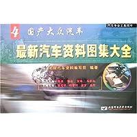 http://ec4.images-amazon.com/images/I/51Cy8-iegdL._AA200_.jpg