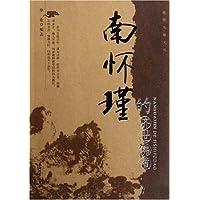 http://ec4.images-amazon.com/images/I/51CzbmrbZKL._AA200_.jpg