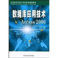 http://ec4.images-amazon.com/images/I/51CzlrvwfFL._AA200_.jpg