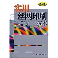 http://ec4.images-amazon.com/images/I/51D%2B-Sm3evL._AA200_.jpg