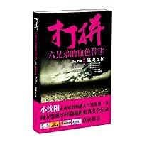 http://ec4.images-amazon.com/images/I/51D%2BAVhcdFL._AA200_.jpg