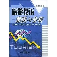 http://ec4.images-amazon.com/images/I/51D%2BZPAJjqL._AA200_.jpg