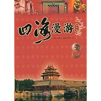 http://ec4.images-amazon.com/images/I/51D%2BcxJdDqL._AA200_.jpg