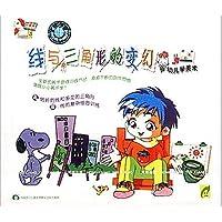 http://ec4.images-amazon.com/images/I/51D%2BkR58CjL._AA200_.jpg