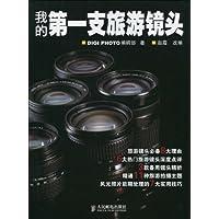 http://ec4.images-amazon.com/images/I/51D%2BoQhV-tL._AA200_.jpg