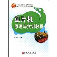 http://ec4.images-amazon.com/images/I/51D%2BvUKemZL._AA200_.jpg