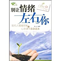 http://ec4.images-amazon.com/images/I/51D%2BxTmisKL._AA200_.jpg