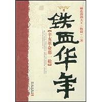 http://ec4.images-amazon.com/images/I/51D-CRmh6eL._AA200_.jpg