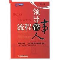 http://ec4.images-amazon.com/images/I/51D-PccbpXL._AA200_.jpg