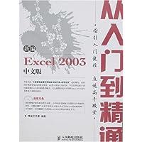 http://ec4.images-amazon.com/images/I/51D-UuiSzbL._AA200_.jpg
