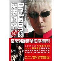 http://ec4.images-amazon.com/images/I/51D-jENeZ6L._AA200_.jpg