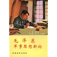 http://ec4.images-amazon.com/images/I/51D02-YtL2L._AA200_.jpg