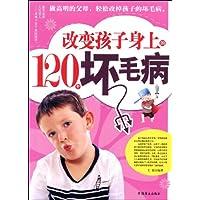 http://ec4.images-amazon.com/images/I/51D032s8NcL._AA200_.jpg