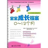 http://ec4.images-amazon.com/images/I/51D0m%2B5wGeL._AA200_.jpg