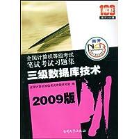 http://ec4.images-amazon.com/images/I/51D1NBAbsoL._AA200_.jpg