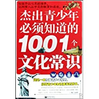 http://ec4.images-amazon.com/images/I/51D1acUfdgL._AA200_.jpg