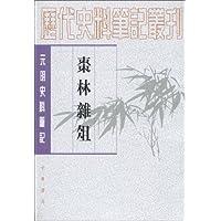 http://ec4.images-amazon.com/images/I/51D2v82xD4L._AA200_.jpg