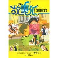 http://ec4.images-amazon.com/images/I/51D4AD0AZ0L._AA200_.jpg
